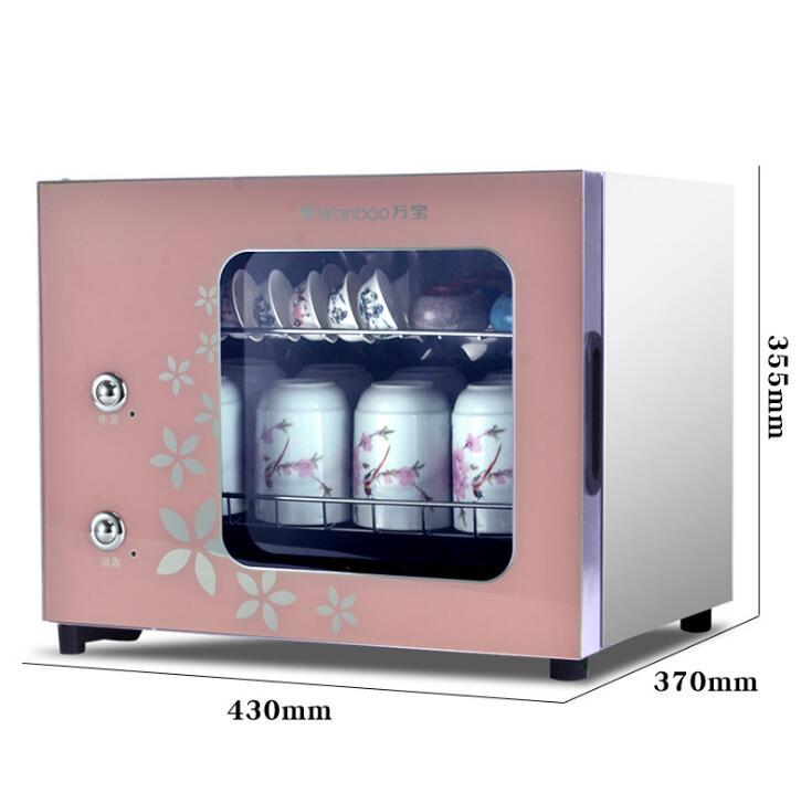wanbao Tủ khử trùng Vạn Bảo mini nhỏ Võ văn phòng trà cụ ly khử trùng nước đọng thép không gỉ tủ ấm