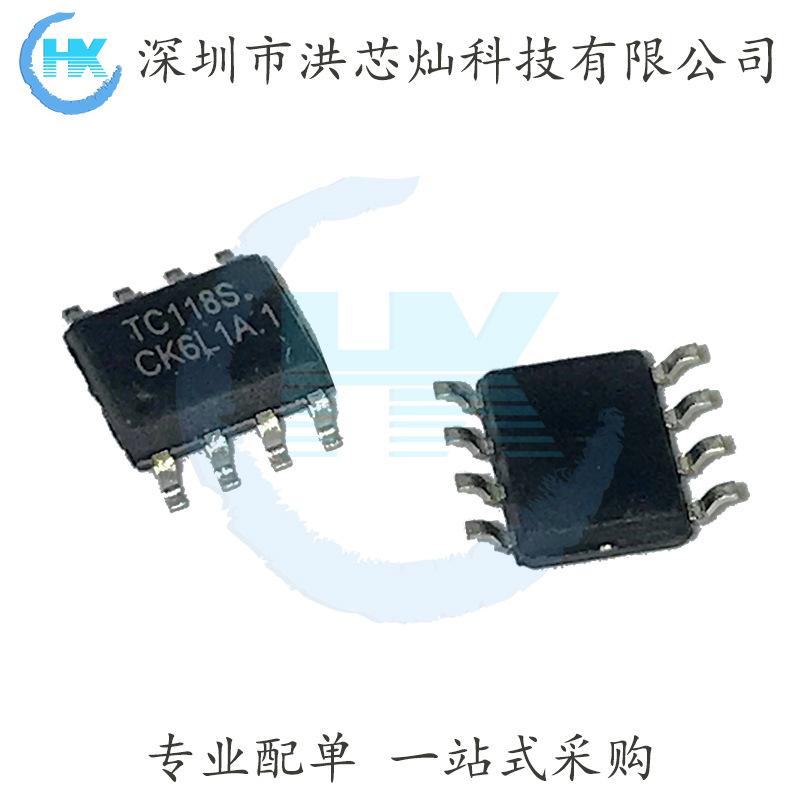 FM Bộ chuyển nguồn IC TC118S TC118 SOP-8 Trình điều khiển trình điều khiển động cơ IC Kênh đơn DC 8