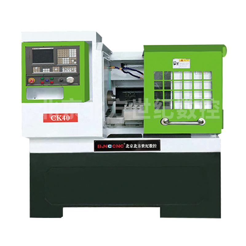 BFSJ Máy tiện CNC Bắc Kinh chính xác nhỏ máy tiện CNC tự động CK40 máy tiện CNC nhỏ tự động máy CNC