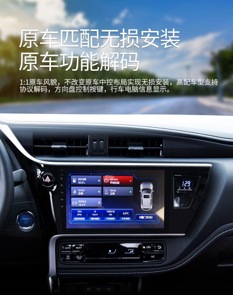 Bộ Màn hình điều hướng lái xe thông minh dành cho xe hơi .