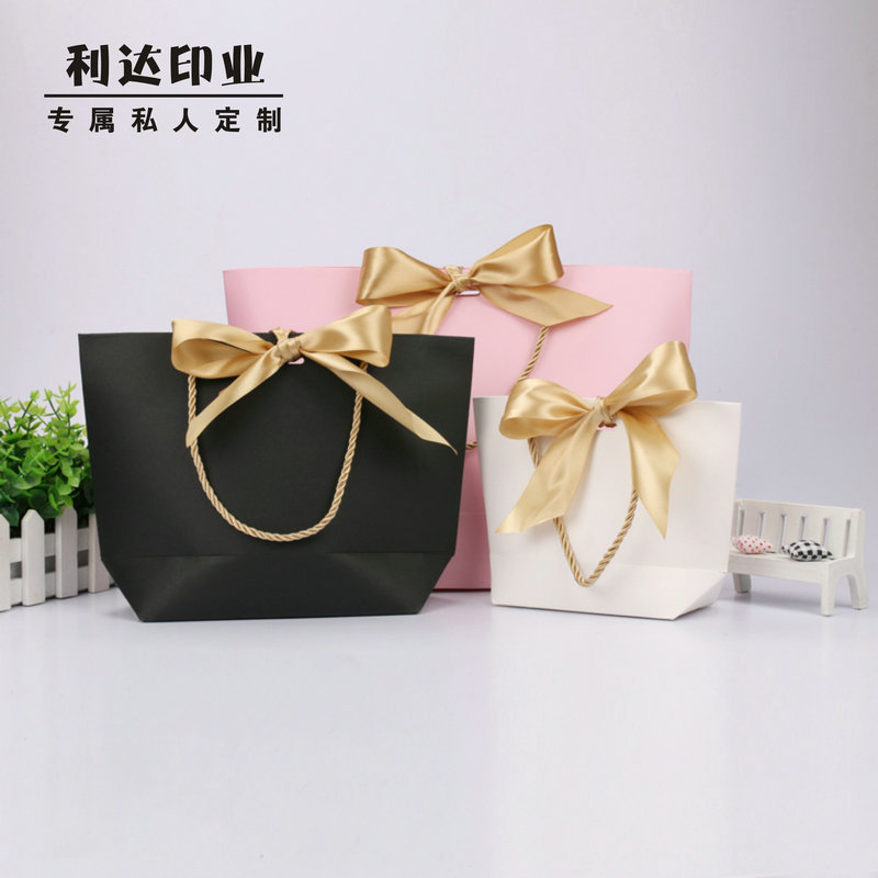 LIDA Túi giấy đựng quà Yuanbao túi giấy tùy chỉnh quần áo túi quà tặng mỹ phẩm túi xách tay túi giấy