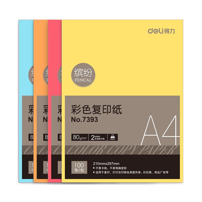DELI Giấy in Màu sắc hiệu quả a4 sao chép giấy 100 tờ Giấy sao chép màu 80g sao chép giấy in màu giấ