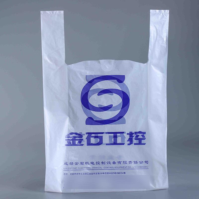 Túi xốp 2 quai Tùy chỉnh mang ra bao bì túi nhựa túi xách tay tiện lợi siêu thị mua sắm túi vest tùy