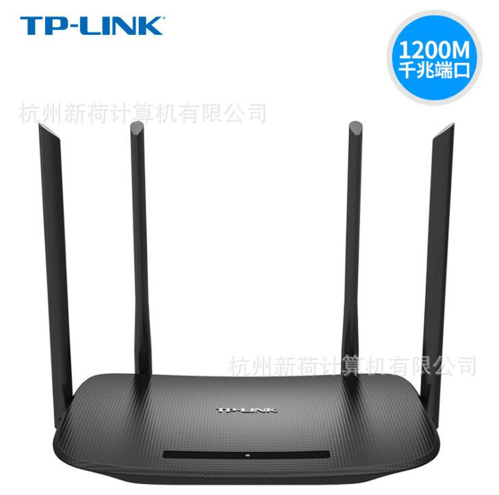 Modom Wifi TP-LINK mạng Wifi Router 1200M WDR5620
