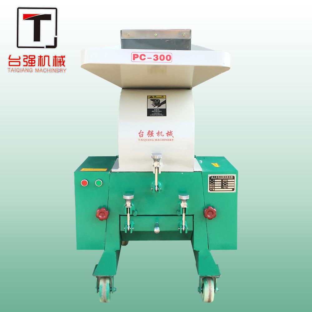 Taiqiang Máy móc Taiqiang Nhà máy Máy hủy nhựa trực tiếp Máy nghiền phổ thông mạnh mẽ Máy nghiền nhự