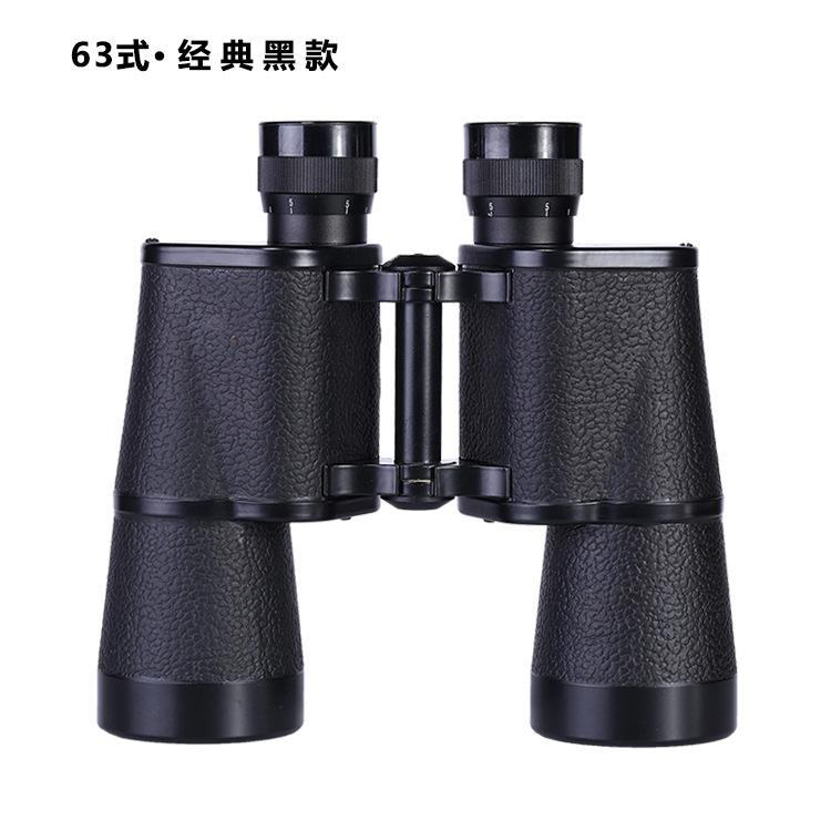 Dung cụ quang học 63 loại 15x50 góc rộng, phối hợp tầm nhìn ban đêm ánh sáng yếu đo phạm vi kính thi