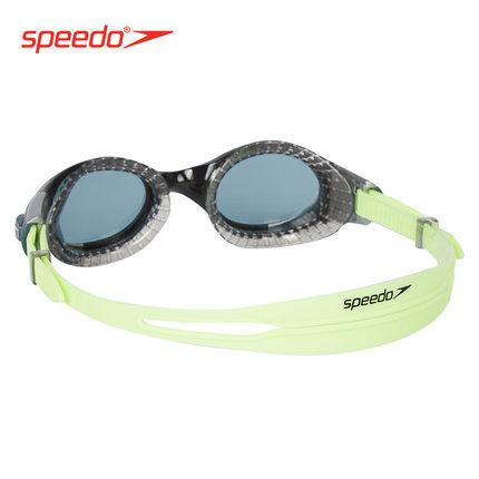 Kính bảo hộ  Speedo Kính chống sương mù Speedo / Biobiuse Flexiseal Flex Fit kín mềm