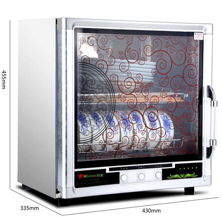wanbao Tủ khử trùng Vạn Bảo nhà thương mại mini nhỏ dạng tháp máy khử trùng nước uống đồ ăn kiểu tre