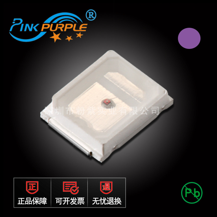 Pinkpurple LED dán Patch led 2835 tím 395-400nm 390-395nm chống muỗi tím điện thoại di động phim chữ