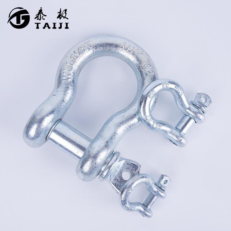 TAIJI Công cụ chằng buộc Mỹ còng cung loại D còng nâng cường độ cao Khóa còng xích Công cụ sling kết