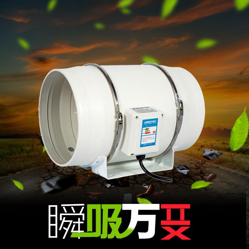 LINXIAO Quạt thông gió Nhà máy trực tiếp điều áp ống gió nhà bếp phòng tắm quạt thông gió quạt thông