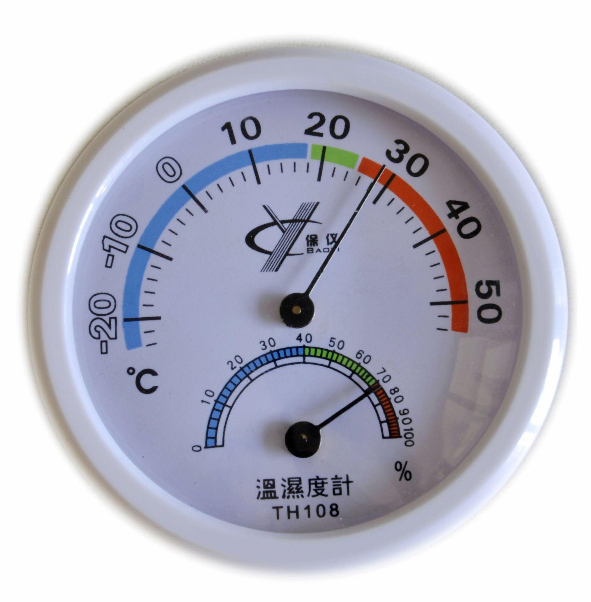 BAOYI Đồng hồ đo nhiệt độ , độ ẩm Nhiệt kế trong nhà Bao Yi 108 và nhiệt kế kế đo nhiệt kế mini bé