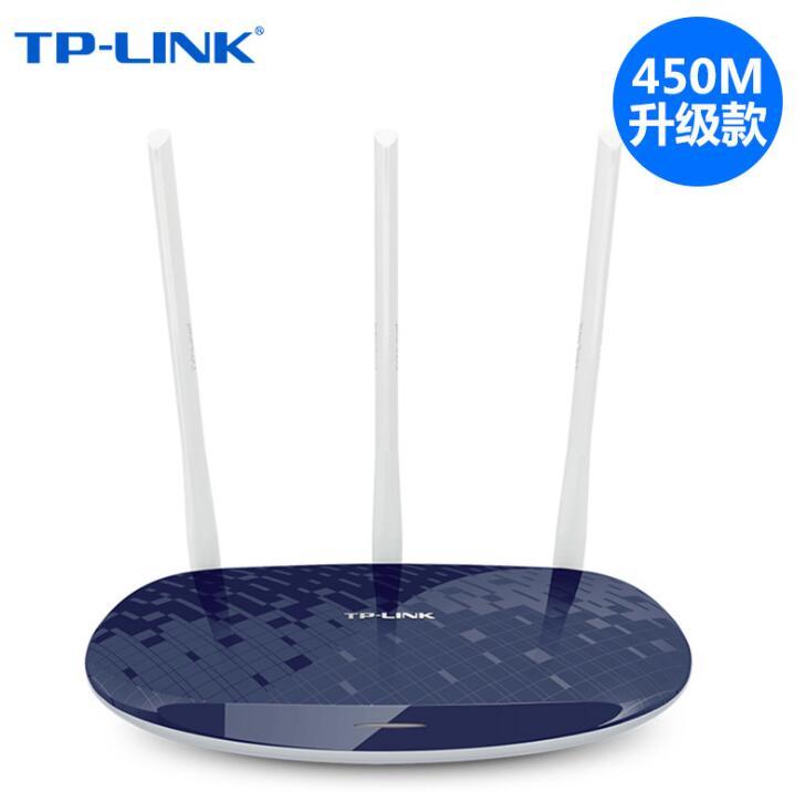 TP-LINK Modom Wifi TP-LINK TL-WR886N bộ định tuyến không dây wifi tốc độ cao 450M sợi quang nhà vua