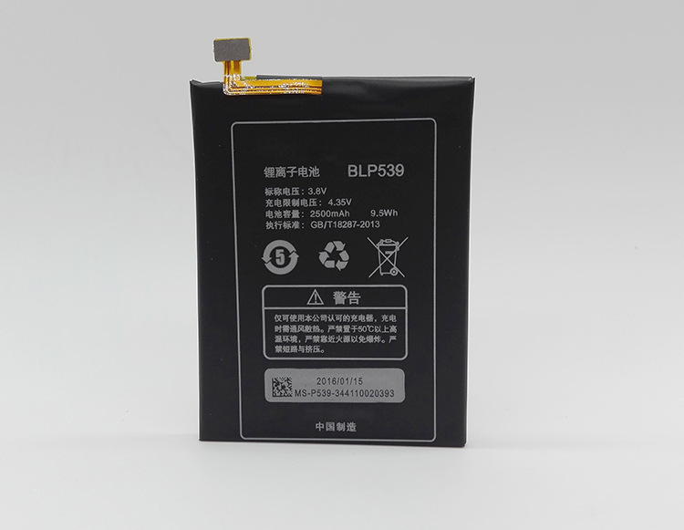 Pin điện thoại di động cho OPPO BLP539 polymer mới