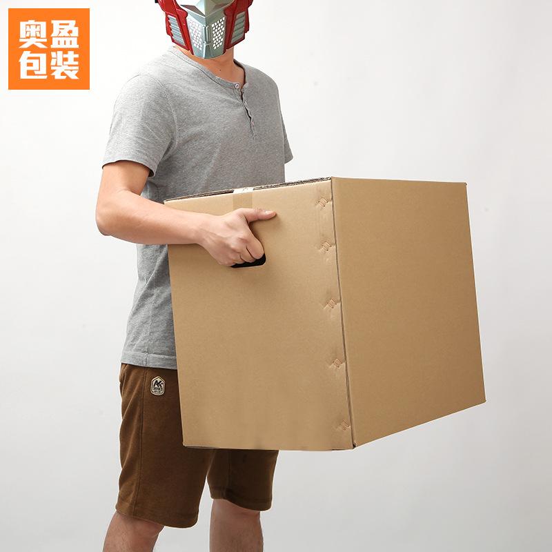 AOYING Thùng giấy Hộp cứng quá khổ di chuyển hộp fba carton tùy chỉnh gói 50X40X40 nhà sản xuất thùn