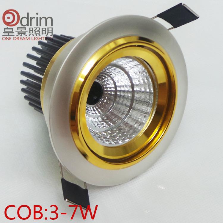 HUANGJING Đèn âm trần bộ LED trần Light Kit Kit 3W 5W 7W LED lạnh giả mạo tản nhiệt COB