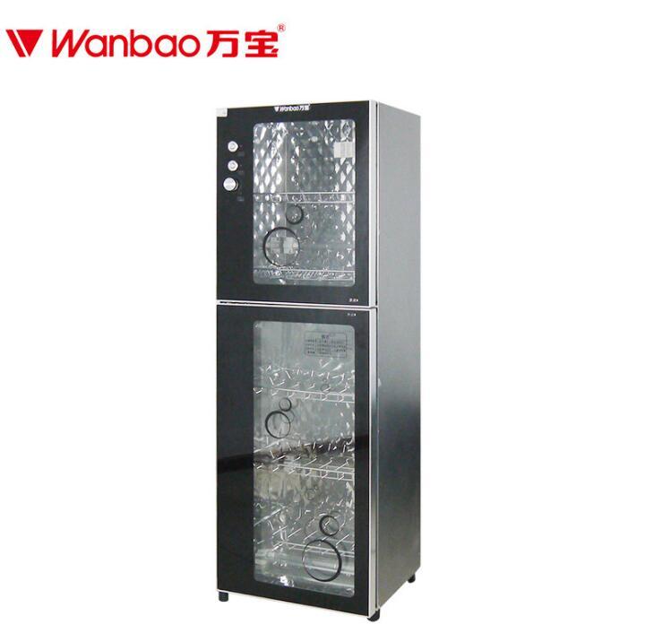 wanbao Tủ khử trùng Vạn Bảo ZTP198L-B15 nhà hàng khách sạn quán triệt sản thương mại lớn nhiệt độ ca