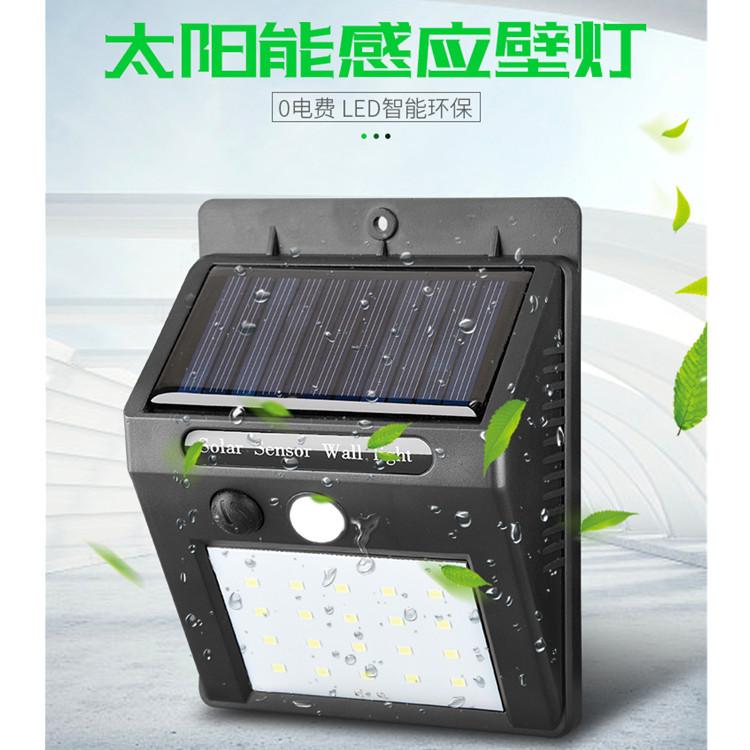 BC Đèn LED sân vườn có cảm biến cơ thể người .