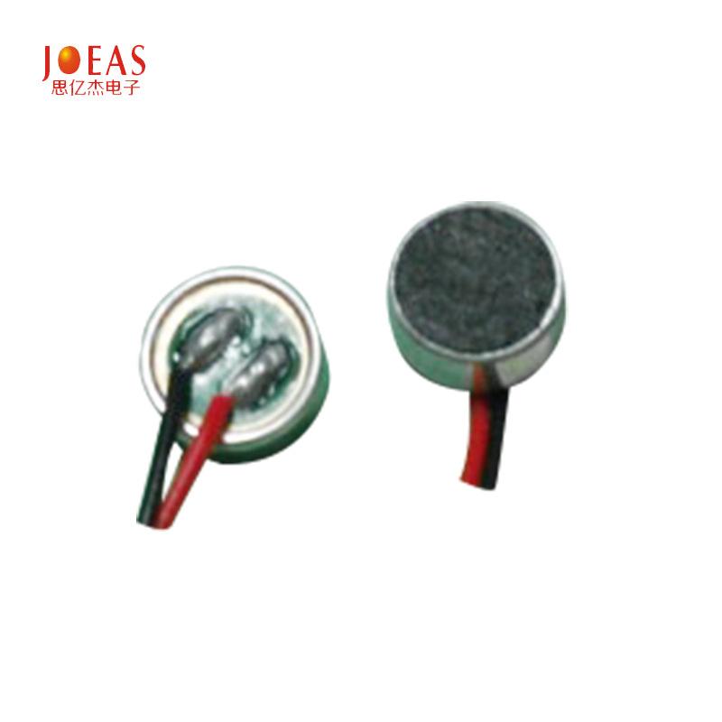 JOEAS Thiết bị điện âm Đầu micro 6027 tùy chỉnh đầu micro Bảo mật đầu máy xe hơi Đầu micro GPS Đầu g