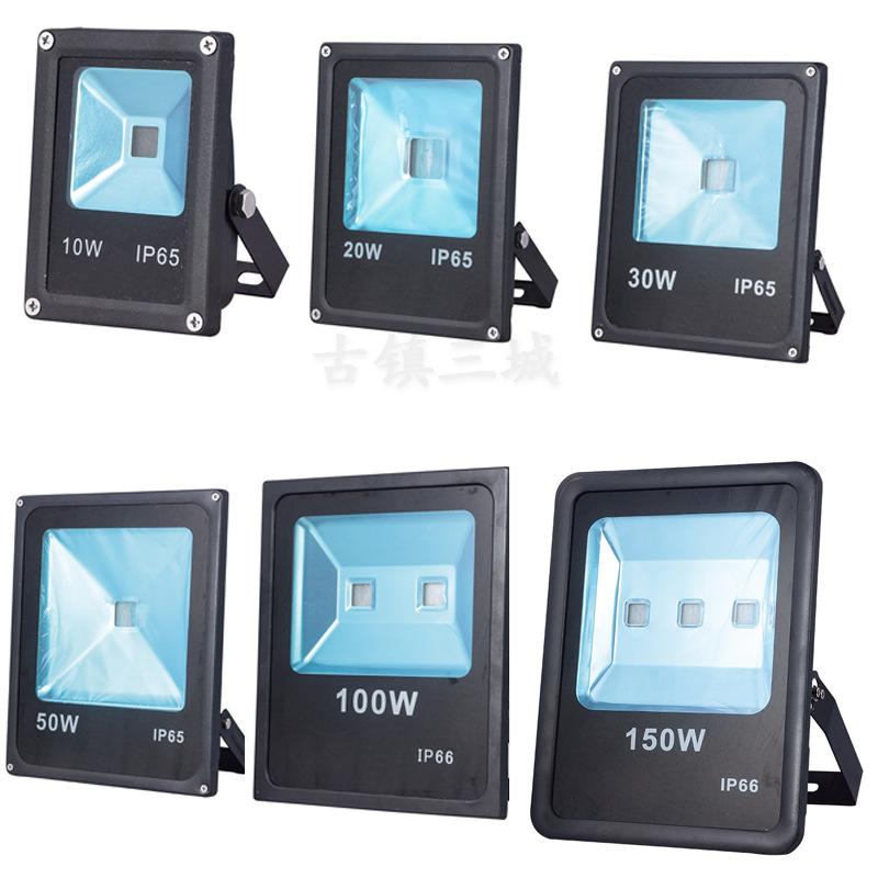SANCHENG Vỏ chụp đèn chiếu điểm Nhà máy trực tiếp Sancheng 10W20W30W50W70W100W150W dọc một vật liệu
