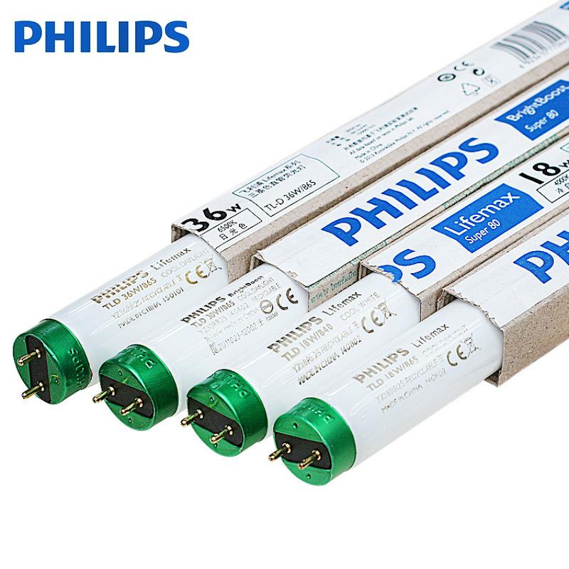 Philips Ống đèn LED TLD-T8 ống ba màu chính 1,2 m ống huỳnh quang dài ống thẳng 18w36w58w ống huỳnh