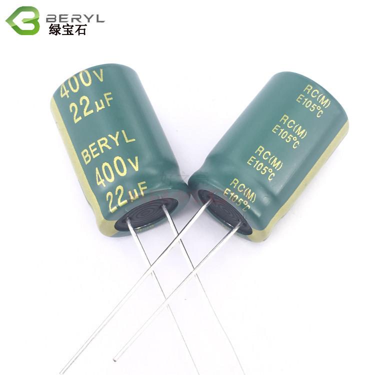 LVBAOSHI Tụ hoá Doanh số đặc biệt của tụ điện điện cực ngọc lục bảo tụ điện cao áp 22UF400V 6.8UF, 3