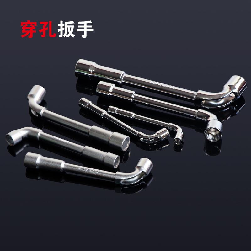 DICHUANG Thị trường công cụ Nhà máy bán buôn đôi L-phay ống ống tay áo khuỷu tay cờ lê sửa chữa tự đ