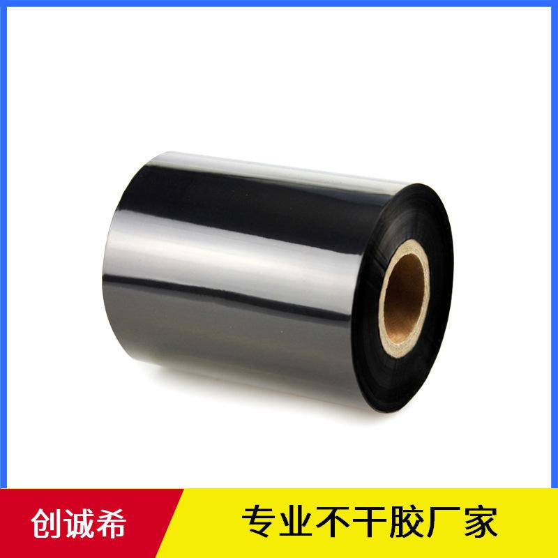 CHUANGCHENGXI Ruy băng màu Ruy băng toàn nhựa 110 * 300 mét Nhãn giấy PET in băng chống trầy xước Nh