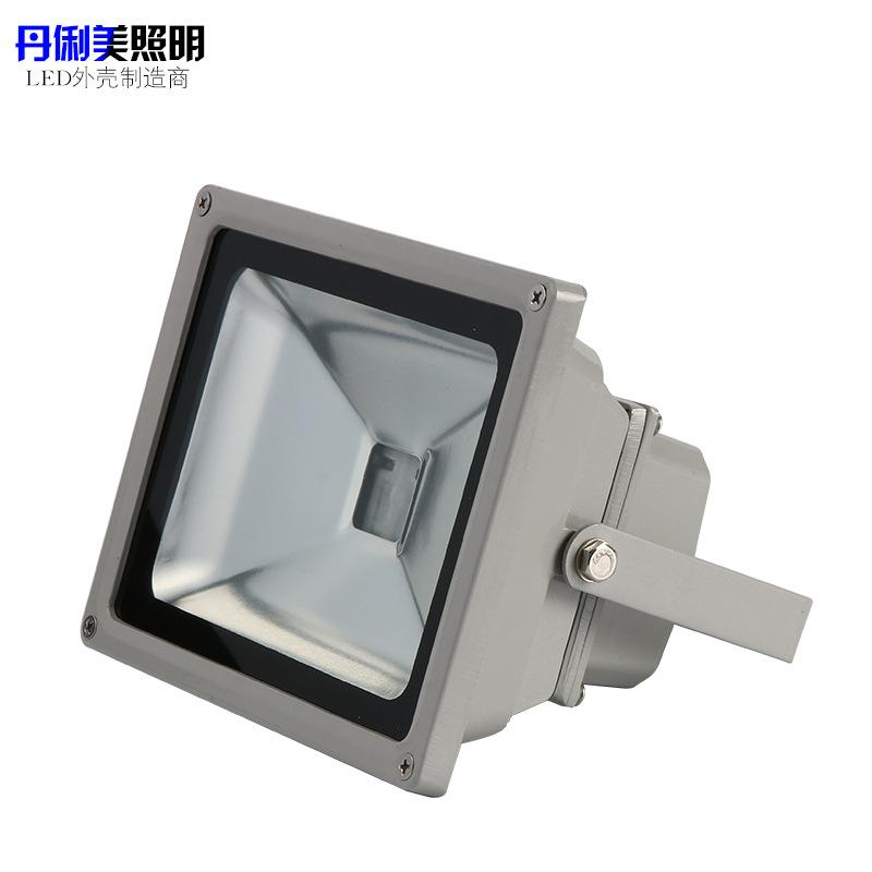 DANLIMEI Vỏ chụp đèn chiếu điểm Đèn lũ nhà ở ngoài trời không thấm nước spotlight vỏ phụ kiện quảng