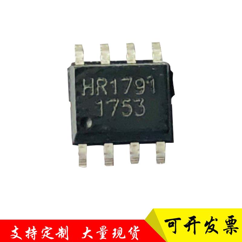 Henry IC HR1791led chức năng đèn pha ic chip chiếu sáng chức năng đèn pha ic chip tích hợp