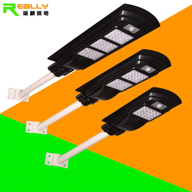 Đèn đường Ruilin tích hợp năng lượng mặt trời