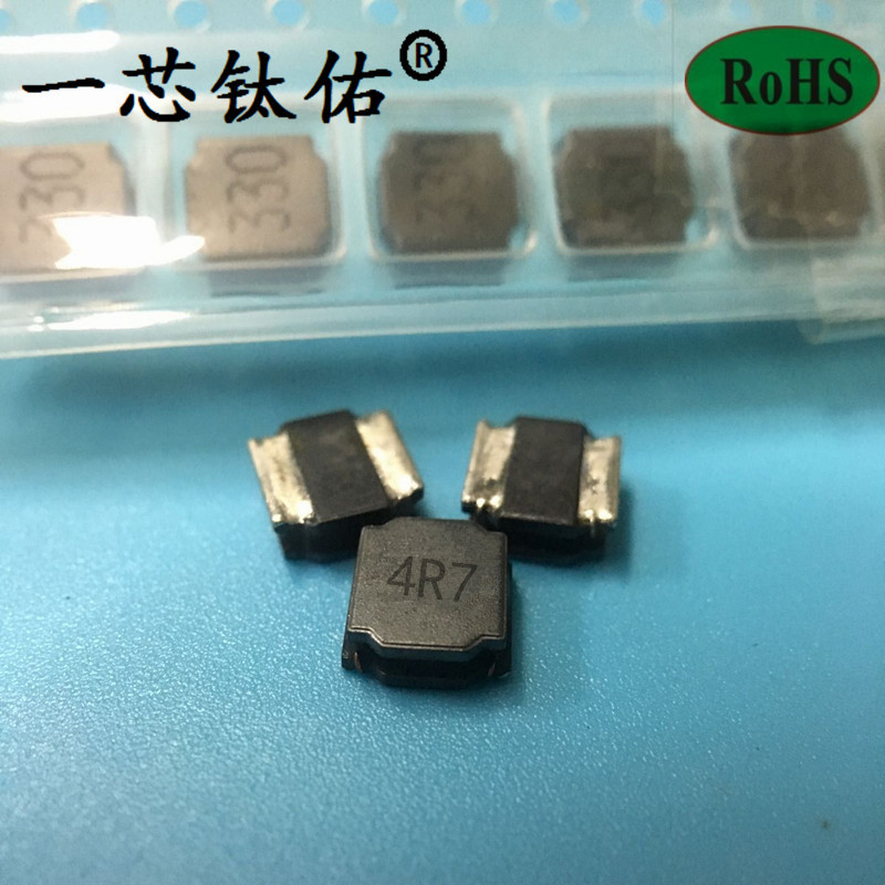 YXTY Cuộn cảm Một lõi Titanium Chip Chip Chip cuộn cảm Chip 5040 4.7UH NR5040-4R7MT
