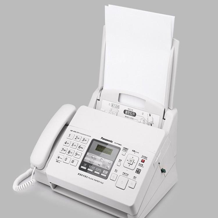 Panasonic Máy fax giấy A4 mới 7009CN cho văn phòng tại nhà đi