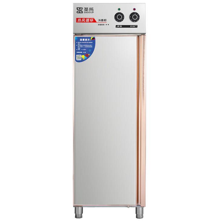 SHENTOP Tủ khử trùng Nhiệt độ cao trên bảng tuần hoàn khí nóng khử trùng dạng tháp khách sạn thương