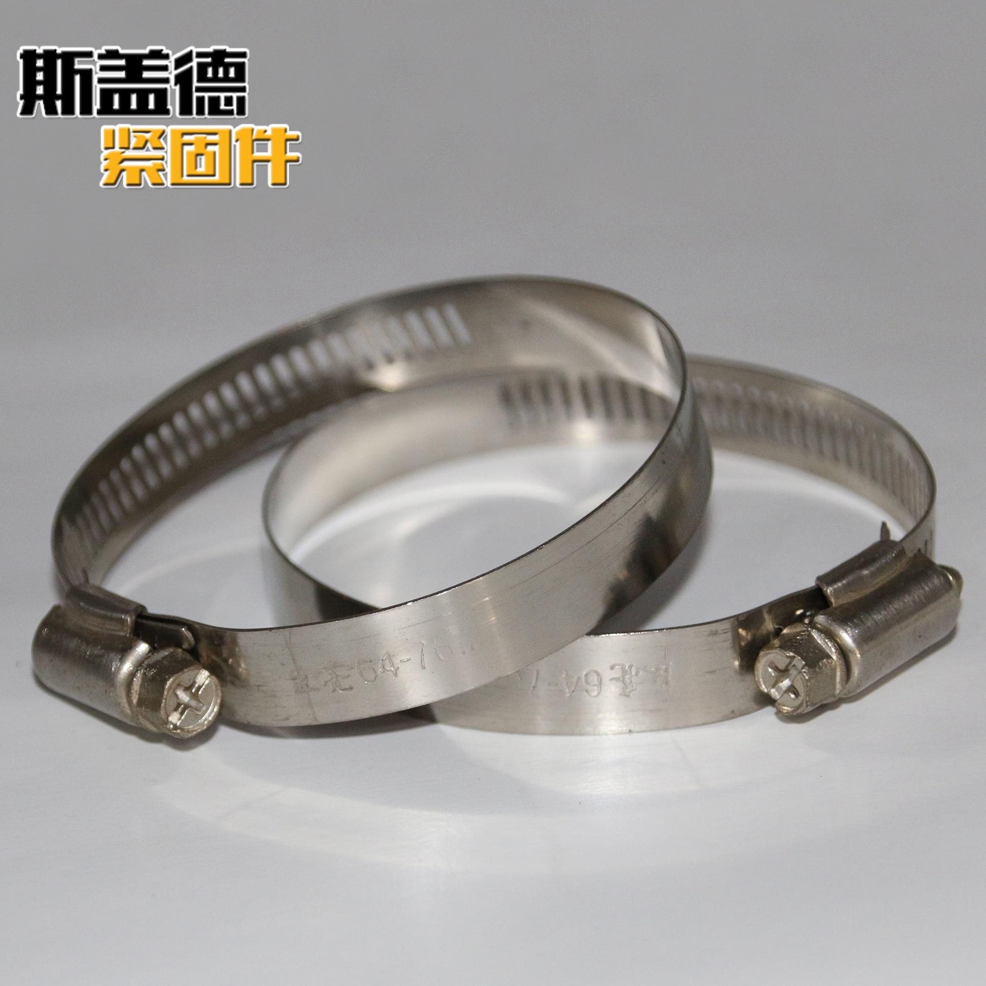 SIGAIDE Ống kẹp Các nhà sản xuất bán buôn thép không gỉ 304 Mỹ kẹp ống kẹp Thẻ kẹp ống kẹp ống kẹp D