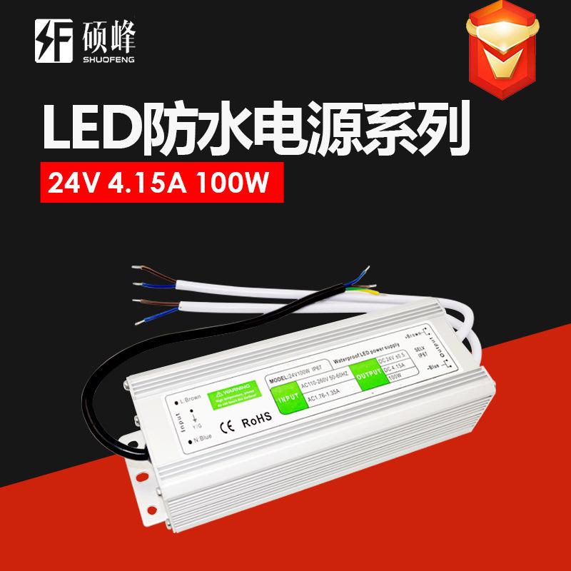 SHUOENG Bộ nguồn cho đèn LED Công tắc chống nước chuyên dụng xuyên biên giới 24V4.15A cung cấp năng