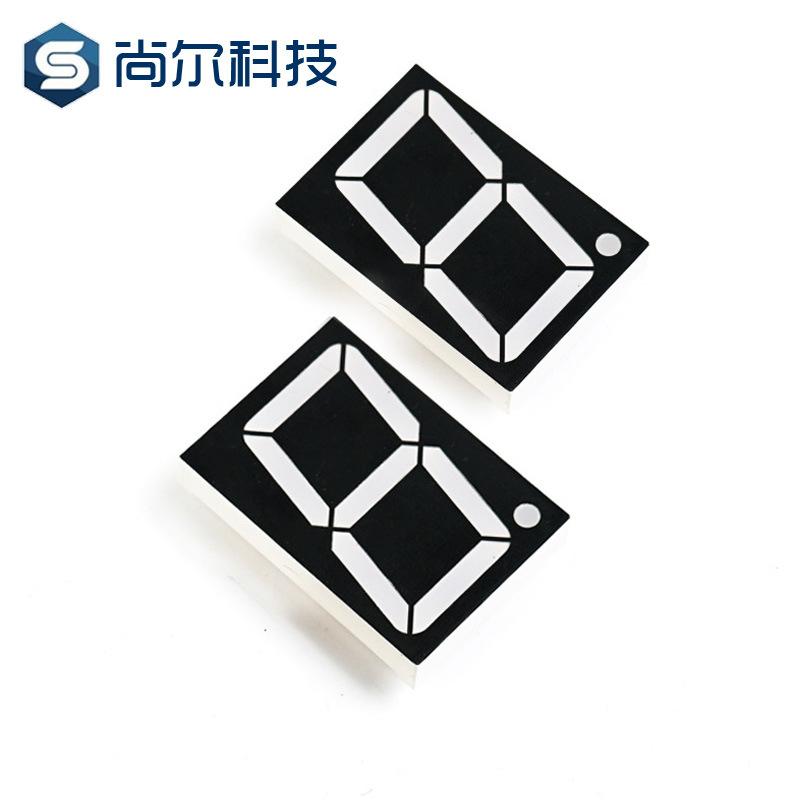 SHANGER Đèn LED  1,5 inch , 1 chữ số LED