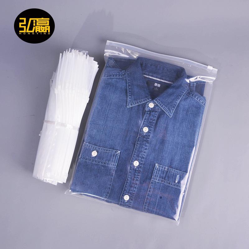 HONGYING Túi PE Túi khóa kéo trong suốt 30 * 40cm Spot túi ziplock PE Túi khóa kéo PE sỉ Túi đựng ba