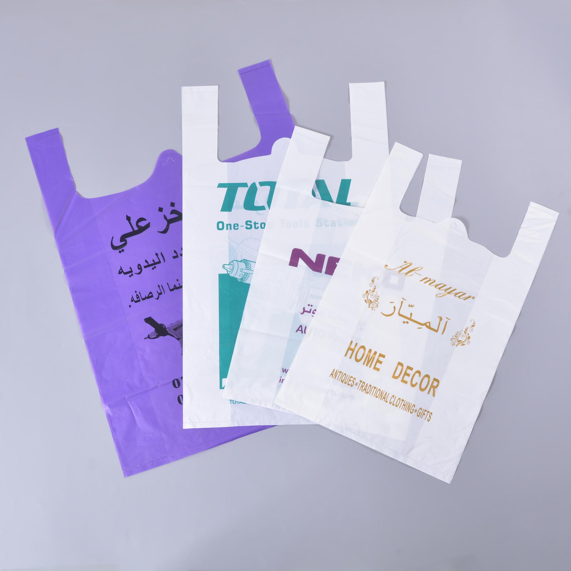 Túi xốp 2 quai Nhà sản xuất túi vest tùy chỉnh túi nhựa tùy chỉnh logo tùy chỉnh siêu thị mua sắm tú