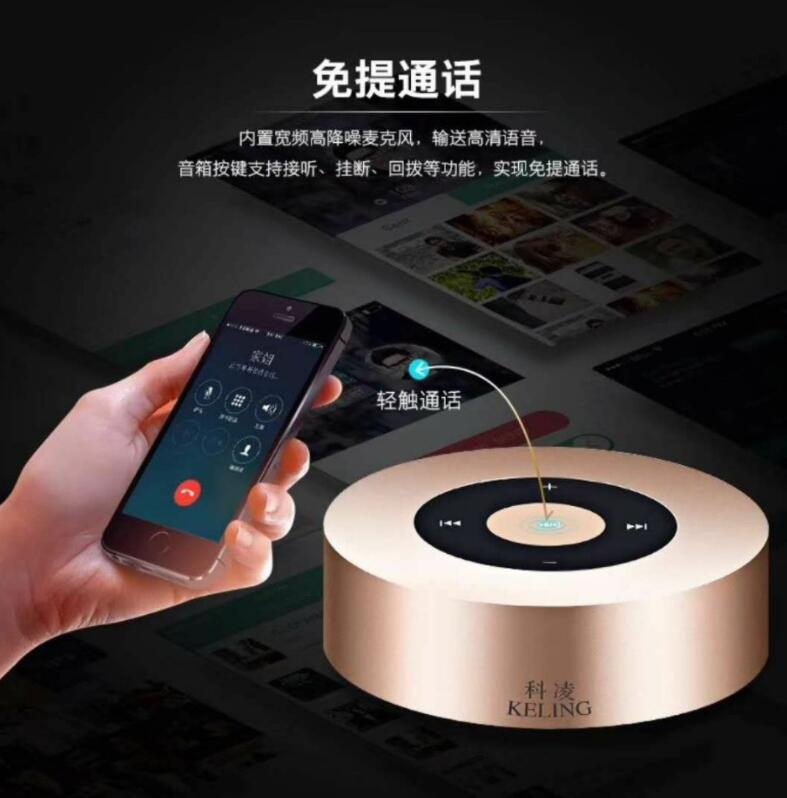 Loa Bluetooth Mô Tả Sản Phẩm Loa Vi Tinh Mini, Loa Bluetooth Kengling Cao Cấp - Nhôm Nguyên Khối Ngu