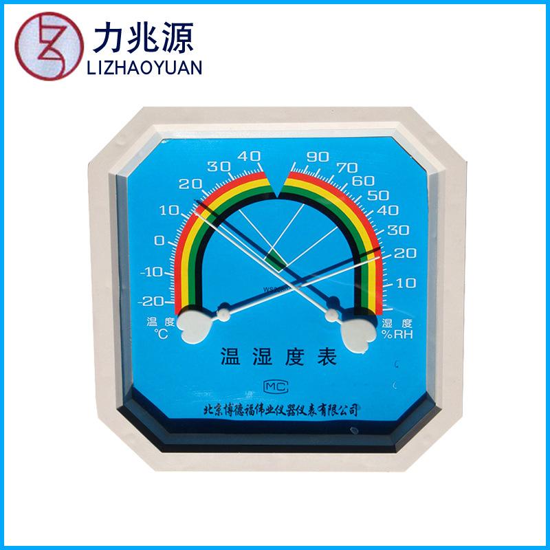 BODEFU Đồng hồ đo nhiệt độ , độ ẩm Khuyến nghị nóng Máy đo nhiệt độ và độ ẩm Bodford Máy đo nhiệt độ