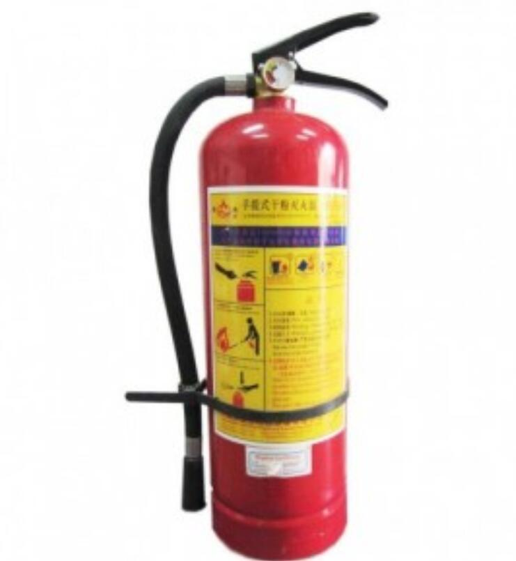 Bình chữa cháy Bình Cứu Hoả Bột MFZ4 - Bình Chữa Cháy BC
