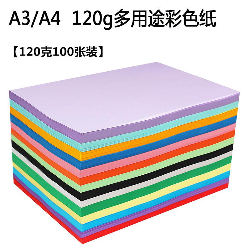 LVXIONG Giấy in Giấy màu A4 sao chép giấy bìa giấy origami giấy nghệ thuật 10 màu giấy 120 g màu