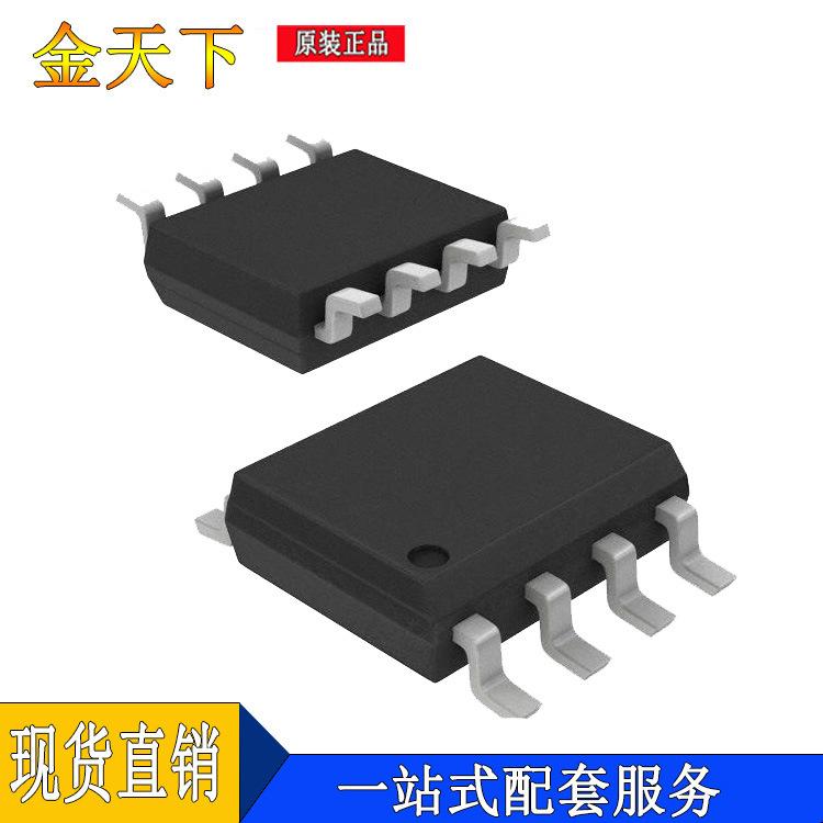 JRC IC 4558 JRC4558D Ưu đãi đặc biệt cho bộ khuếch đại IC tích hợp mạch điện tử