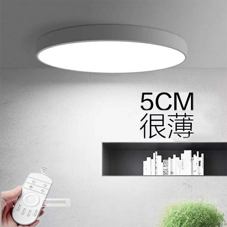 Thị trường chuyên phân phối LED Led đèn trần hiện đại tối giản phòng khách Bắc Âu đèn phòng ngủ tròn