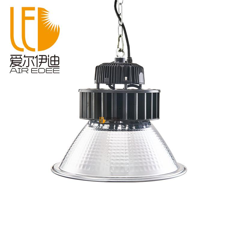 AIREDEE Đèn LED khai khoáng 100W ống đồng ống nhiệt LED cao bay ánh sáng vỏ kit ánh sáng trần patio