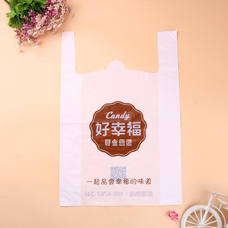 ZHANXUN Túi xốp 2 quai Nhà sản xuất túi nhựa tùy chỉnh túi nhựa vest túi sữa túi xách bán buôn túi v
