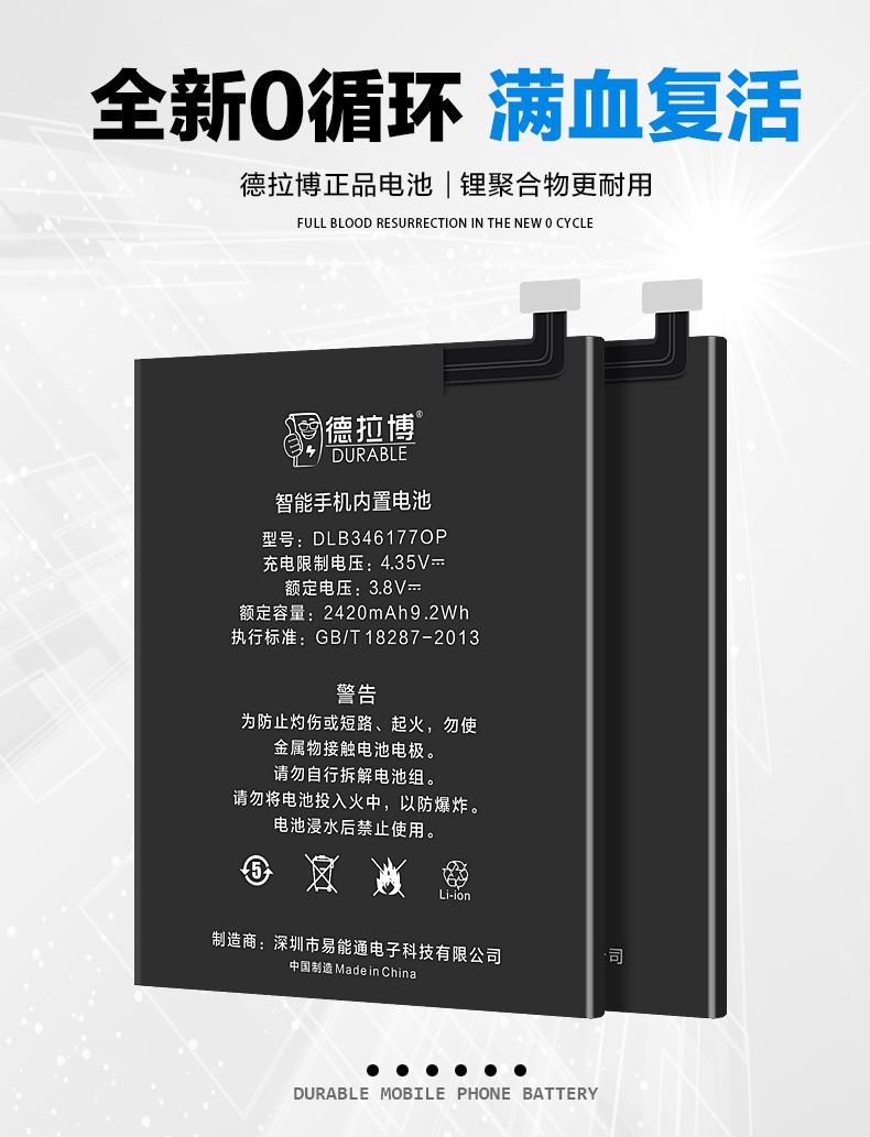 pin điện thoại di động tích hợp OPPO R1C / R8205 / R8207 / R8200