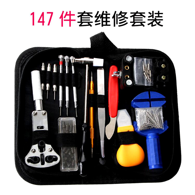 Dụng cụ tổng hợp Công cụ sửa chữa đồng hồ