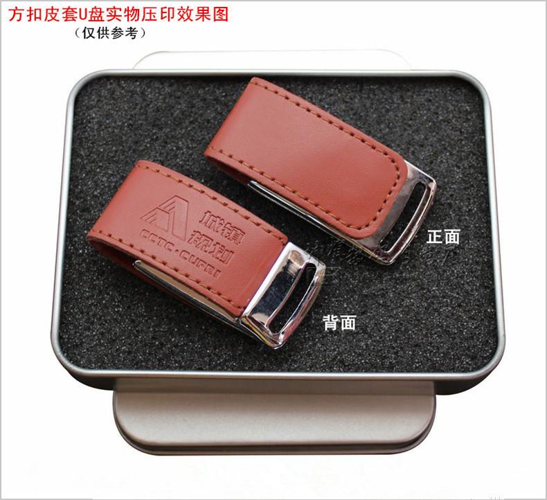 OEM   USB   Giá cao 2G bao súng ổ đĩa USB 4G da vỏ xe 16G 8G USB có thể logo